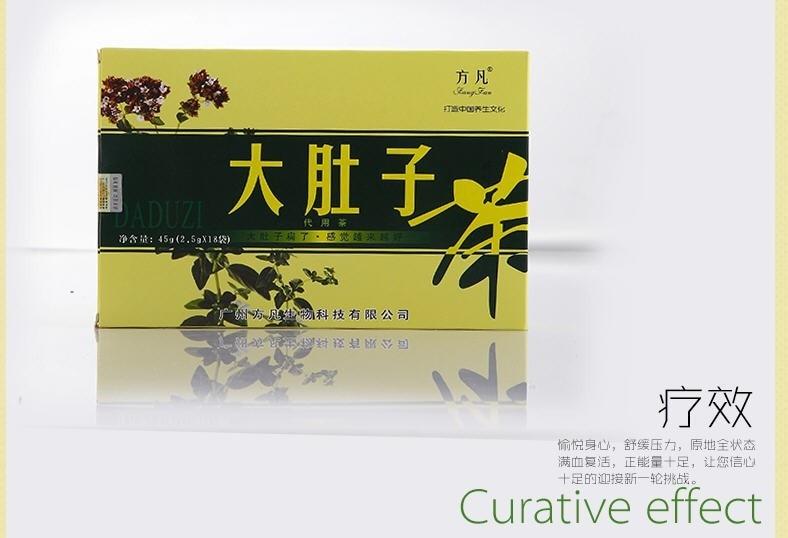 הרזיה המוצר אובדן משקל של תה - דק המותניים טהור דיאטה צמחים -Flast הרזיה למבוגרים גוף יפה