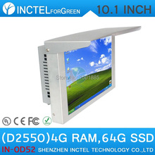 10'' LED Gtouch 5 wire Resistive IP61 standard All in One Desktop Computer witn D2550 4G RAM 64G SSD(China (Mainland))