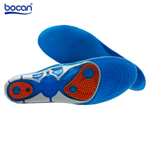 BOCAN Silicon Gel Insoles Shock Absorption soft Comfortable insoles for men and women 6629