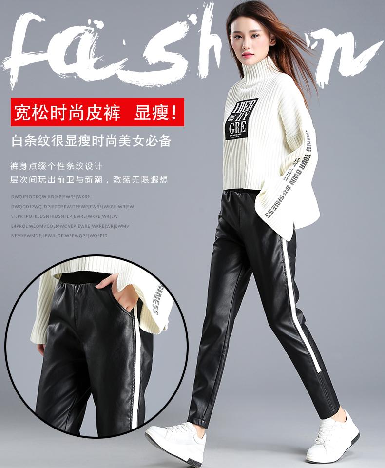 Fashion Leg Leggins Leather 1