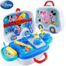 Disney Childrens House Doctor Injection Set Screwdriver Toolbox Kid Puzzle Suitcase Toys Gifts for Children pretend play