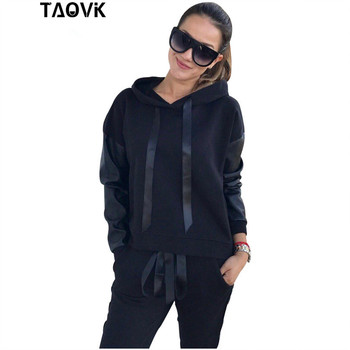 Casual lace-up hoodies sportswear leather patchwork sets split side zippers tops street-wear 2 piece sets suits tracksuit