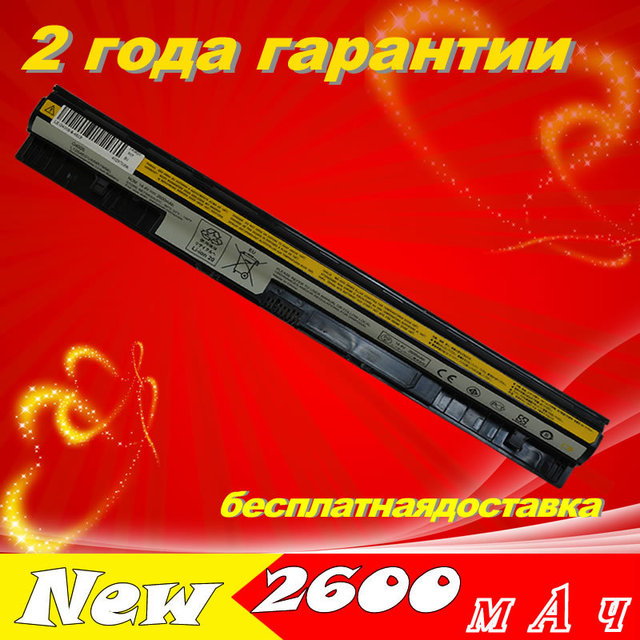 Bateria do portátil para lenovo ideapad z710 jigu g500 g400 s410p g400s g500s g510s g410s s410p g505s s510p l12m4a02 l12l4a02 l12s4e01