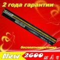 JIGU батареи Ноутбука Для lenovo IdeaPad Z710 G500 G400 G400S G500S G510s G410s S410P S410p S510p G505s L12S4E01 L12M4A02 L12L4A02