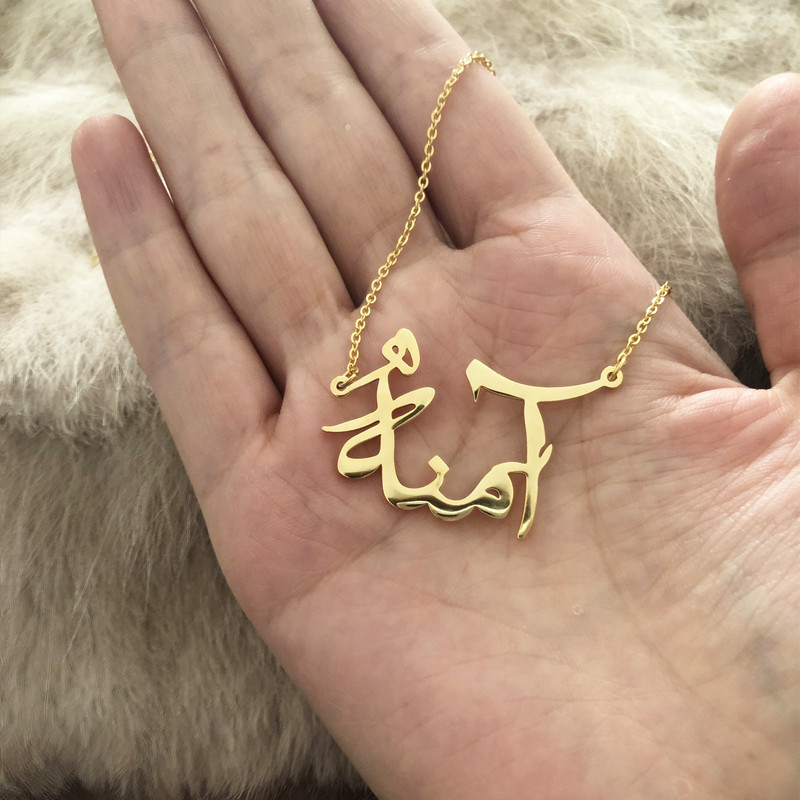 Custom Arabic Name Choker Gold Color Personalized Hand Signature Stainless Steel Nameplate Necklace Women Clothing Accessories