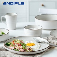 8/10inch Japanese Style Ceramics Western Plate Steak Dish Cake Dessert Snack Fruit Tray Breakfast Dinnerware Kitchen Tableware