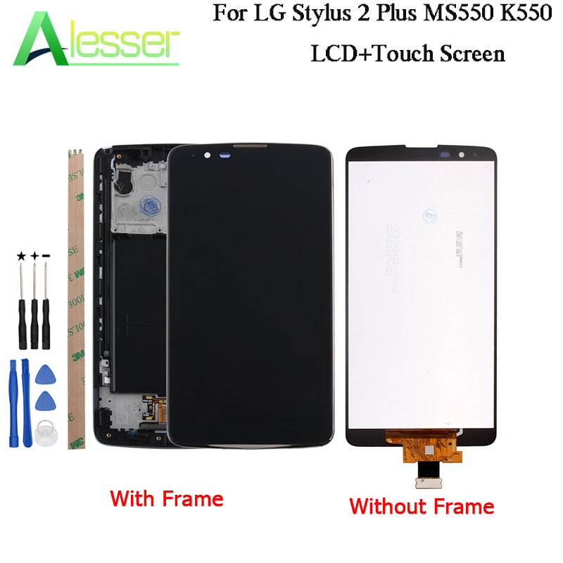 Alesser For LG Stylus 2 Plus K550 LCD Display And Touch Screen Assembly With Frame For LG Stylo 2 Plus MS550 Phone +Tools 5.7Alesser For LG Stylus 2 Plus K550 LCD Display And Touch Screen Assembly With Frame For LG Stylo 2 Plus MS550 Phone +Tools 5.7
