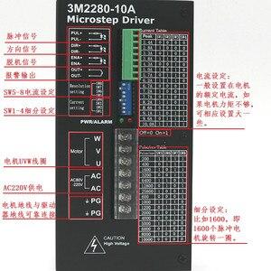 Image 3 - Motor paso a paso Nema 42 20N.m, kit de transmisión, Motor paso a paso NEMA42 de 3 fases 6,9a 110mm para enrutador CNC 3M2280 10A + 110BYGH350D