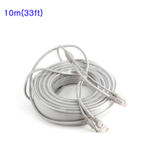 10M/33ft CCTV Network Cable RJ45 Cable with 12V DC Power 2.1×5.5mm CAT5/5e Extension CCTV Ethernet Cable For CCTV IP Camera NVR