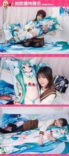 105x40cm &150x50cm Anime My Hero Academia Ochaco Uraraka Pillow Case Cover Dakimakura Cushion Hugging Body Cosplay Costume Gift