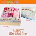 Caja de música de juguete de regalo recién nacido princeness y prince regalo de luna llena bebé set de regalo de cumpleaños