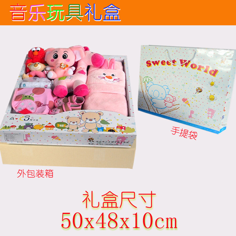 ФОТО Music toy Newborn Gift Box Princeness&Prince Gift Baby Full Moon Birthday Gift Set
