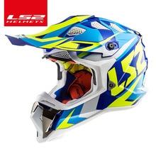 LS2 MX470 внедорожных шлем ATV Байк Гонки Каско capacete Мотокросс Спорт LS2 лицо, занимающееся подрывной деятельностью кПа мотоциклетные шлемы