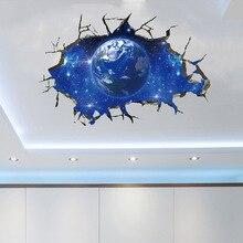 1 шт. 3D стерео настенные палочки ПВХ водонепроницаемые съемные земли небо планета галактика узор художественные наклейки для дома гостиной украшения пола