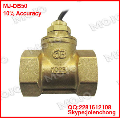 free shipping ! MJ-DB50 G2 Paddle type 10% Copper Brass flow switch 96*68*130 water flow control switch johnson f61kb 11c stainless steel target type flow switch flow switch flow controller 1 inch outside the wire