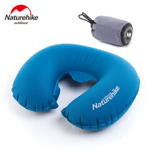 Brand NatureHike Portable U Shape Inflatable Pillow Sleeping Travel Cushion Neck Protective HeadRest Plane