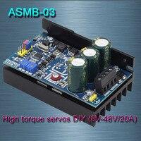 free-shipping-asmb-03-high-torque-servo-controller-servo-diy8v-48v20a-1000nm
