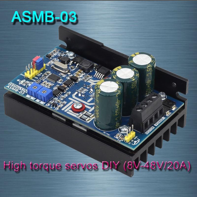 frete gratis asmb 03 high torque servo controlador servo diy 8 v 48 v 20a 1000n