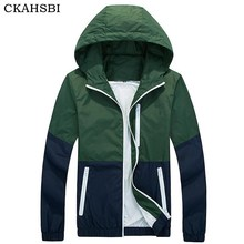 CKAHSBI Plus Size Quick-dry Cycling Jackets Breathable Cycling Coats Men Women Hiking Riding Cycle Windproof Jacket Clothings