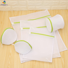 6PC/Set Clothes Bra Underwear Washing Bag Laundry Mesh Net Wash Pouch Basket For Machine Storage Washer