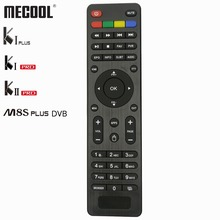 Remote Control Replacement Controller Replacement For Mecool