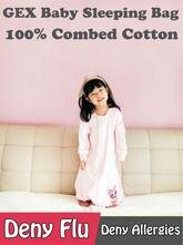 GEX (США) 6.5-7.5 Год Весна/Осень 100% Хлопок Младенческой Ребенка Спальный Мешок Мешок Сна Grobag Пижамы Одеяло Пеленать
