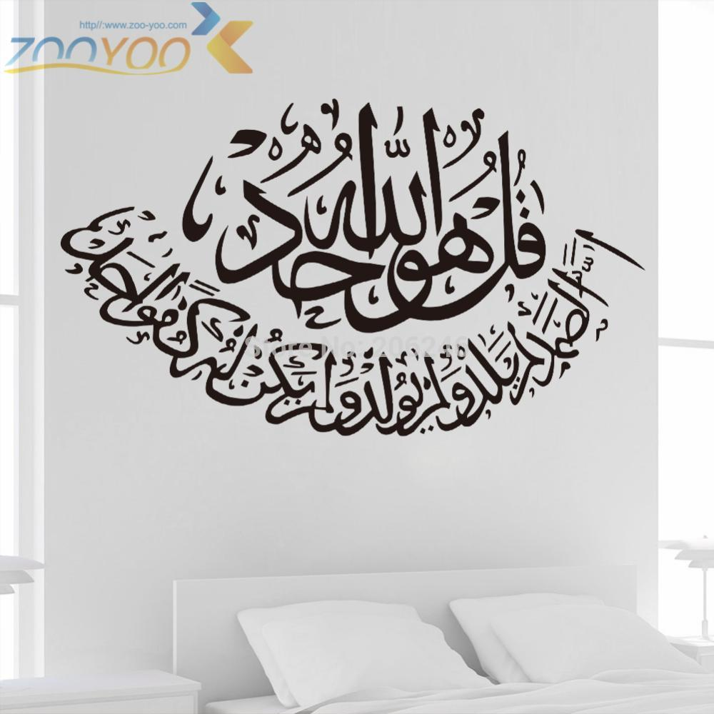 Aliexpress.com : Buy Arabic Art Muslim Wall Decal Zooyoo316 Home Decoration  Living Room 3d Wall Stickers Diy Removable Vinyl Islamic Wall Sticker From  ...