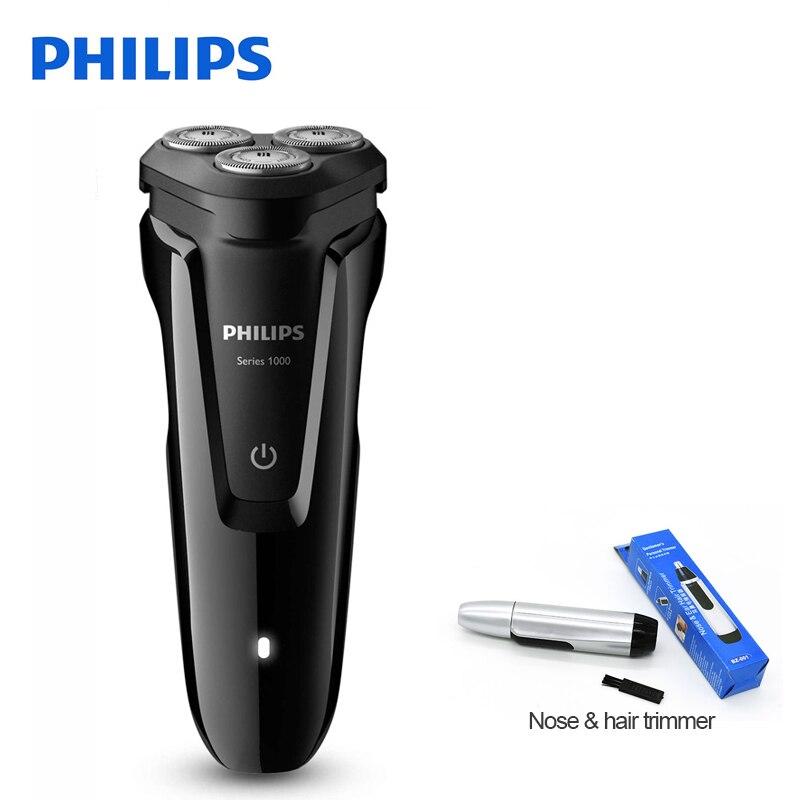 100% 정품 필립스 전기 면도기 s1010 남성용 전기 면도기 용 3 개의 플로팅 헤드가있는 회전식 충전식 세척 가능-에서전기면도기부터 가전 제품 의  그룹 1