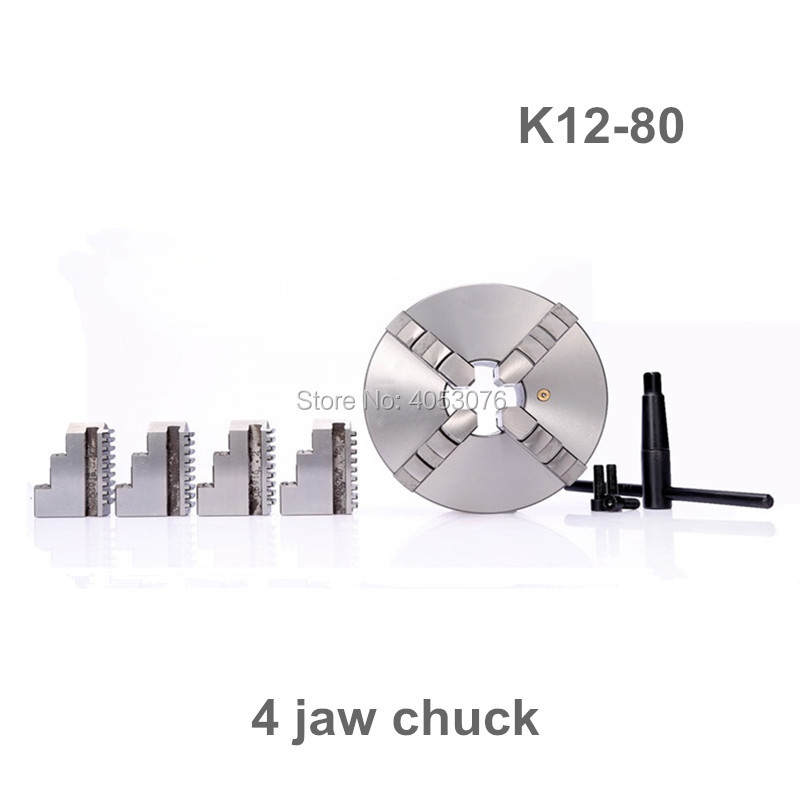 3 80mm 4 Jaw CNC Lathe Chuck Self-Centering K12-80 K12 80 Hardened Steel for Drilling Milling Machine cnc milling machine part rotational a axis 80mm 3 jaw chuck