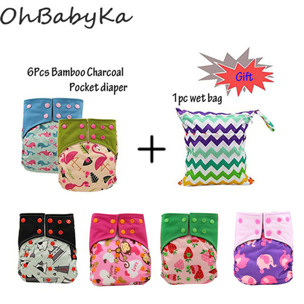 OhBabyKa Reusable Diapers Baby Cloth Nappy Bamboo Charcoal Pocket Diaper Adjustable Cloth Diaper Cover Modern Cloth Nappies 6PCS baby diapers double guest charcoal bamboo night sleepy two pockets diaper reusable cloth diapers with sewn insert layer cover