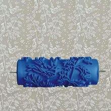 5 дюймов blue резиновый ролик настенные украшения картина ролика, декоративная краска для стен ролик без рукоятки, листья, 002Y