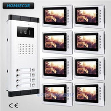 HOMSECUR 7 «проводной видео и аудио домофонов комплект электрический замок поддерживается для 8 семей
