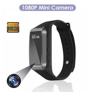 Image 2 - Mini DVR Camera Espia 1080P Wearable Video Voice Recorder Smart Recording Watch Bracelet Micro Secret Cam Support Hidden TF Card