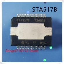 NEW 5PCS/LOT STA517B STA517 HSSOP-36 IC