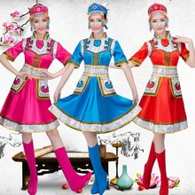 Chinese ethnic costumes women's dance costumes Mongolia gowns pendulum skirts dance costume cos stage performance clothing(China)