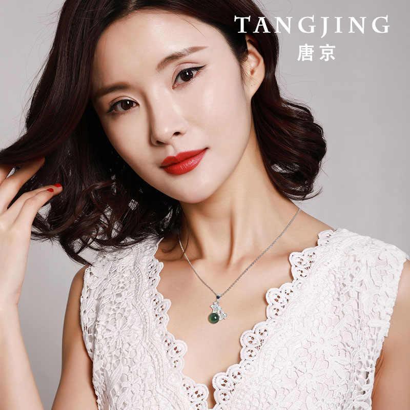2019 Real Asg Cluci กรงจี้ Tang Jing ธรรมชาติเม็กซิกัน S925 ฝังจี้ Collarbone. สร้อยคอเลดี้ของขวัญกล่อง