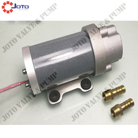 Motorcycle Oil cooled pump Electric Pump Gear Pump