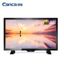 Envío libre canca 22 pulgadas tv full hd hdmi/usb/av/rf/vga multi-interfaz monitor de atención de la vista elegante estrecho apoyo caja de la tv