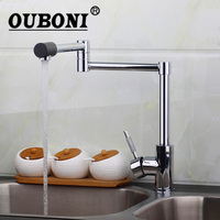 OUBONI 360 Swivel Kitchen Faucet Single Handle Chrome Finish Kitchen Faucet Mixer Water Taps Brass Fold