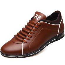 LISM new mens shoes fashion British style casual large size four seasons slip comfortable breathable balance