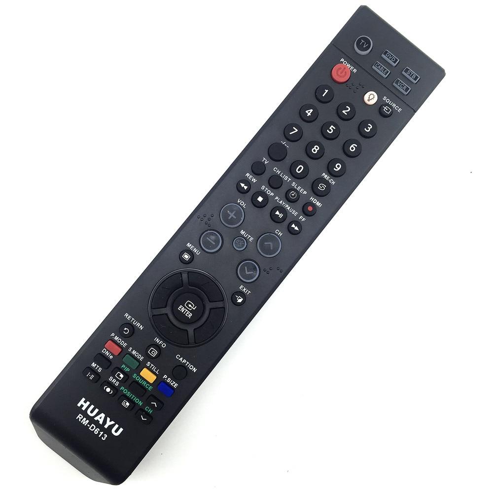 remote control suitable for samsung tv BN59-00507A BN59-00512A BN59-00516A BN59-00517A замена для samsung дистанционного управления bn59 00937a bn59 00937 bn5900937a black