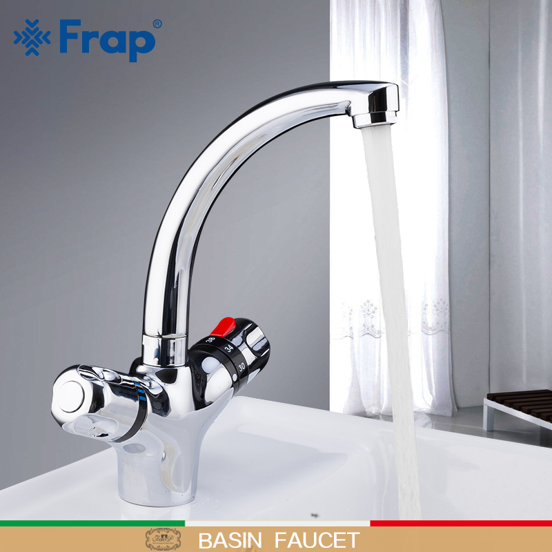 FRAP Basin Faucets Thermostatic Faucets mixer taps wash basin sink faucets bathroom basin sink mixer water