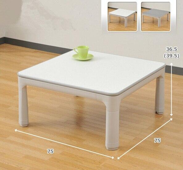 Japanese Kotatsu Table For Living Room Square 75cm White Legs Foldable Japan  Home Furniture Foot Warmer