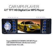 Brand New 4.1inch 50W x 4CH Bluetooth 1 DIN Car In-Dash Stereo Audio FM Receiver USB MP5 Radio Player