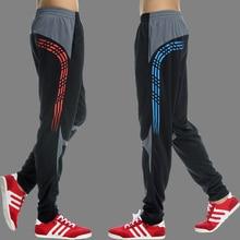 Мужские спортивные штаны для бега с карманами на молнии, штаны для футбола, тренировочные спортивные штаны, эластичные леггинсы для бега, штаны для спортзала