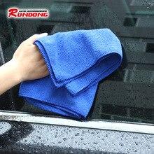 30 * 30CM towel woven nanofiber car wash 220g/m2 cleaning