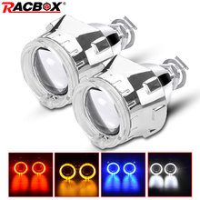 2 Pcs 2.5 inch car Headlight bi xenon HID Angel Eyes Car Projector Lens Bi led WST Light Use H1 Bulb With H4 H7 car styling