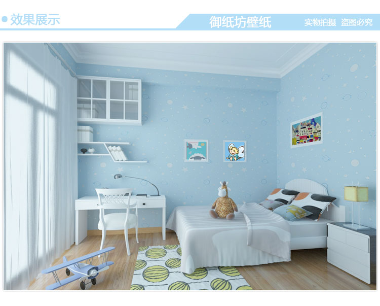 Pvc Kids Room Universe Night Sky Wallpaper Blue Boy