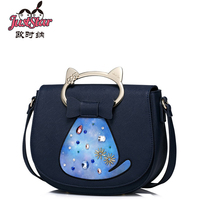 JUST STAR Fashion Women Bag Pu Leather Designer Brand Preppy Style Girls Small Crossbody Shoulder Messenger