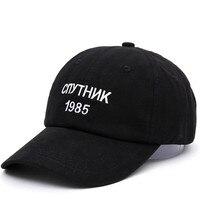 Black White Caps Satellite 1985 Hip Hop Hats Youth Baseball Cap Snapback Caps Hats For Men